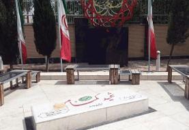 خاطرات ۱۲۰۰ شهید منطقه ماندگار می شود   «همراه با شقایق» در موزه شهدا