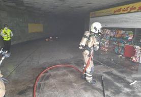 آتش سوزی جزئی در ورودی ایستگاه قیطریه/ مشکل برطرف شد