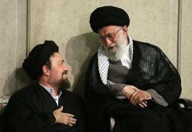 شوک سیدحسن خمینی به اصلاح طلبان