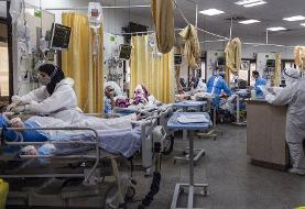 فوت ۳۲۸ بیمار کرونایی دیگر