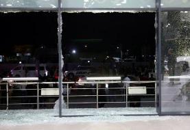 حمله به فرودگاه بینالمللی اربیل در شمال عراق