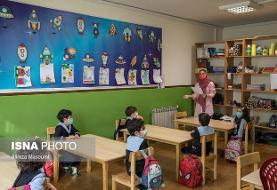 توقف صدور مجوز جدید تاسیس مهدکودک/ روند ادامه فعالیت مهدها تا زمان تشکیل سازمان تربیت کودک