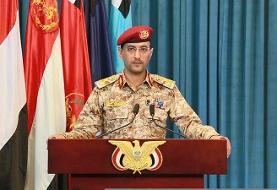 حمله موشکی یمن به آرامکو و سامانه ضد موشکی عربستان
