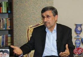 واکنش احمدی نژاد به ادعای فائزه هاشمی