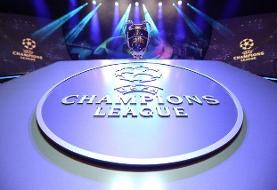 برنامه و زمان مرحله نیمه نهایی لیگ قهرمانان اروپا