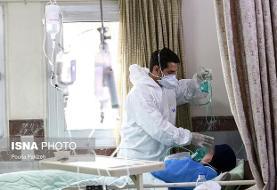 بستری ۱۰۵۰ بیمار کرونایی در گیلان