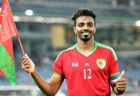 واکنش کاپیتان تیم ملی فوتبال عمان به گاف بزرگ «برانکو»