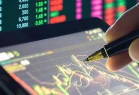 امروز ۲۵ فروردین ارزش سهام عدالت چقدر شد؟