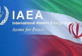 نامه ایران به آژانس در پی اقدام تروریستی در