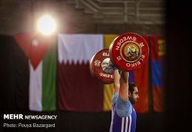 تیم ملی وزنهبرداری هفته آینده عازم ازبکستان میشود