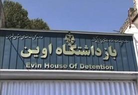 افطار رئیس سازمان زندان ها در کنار مددجویان بازداشتگاه اوین