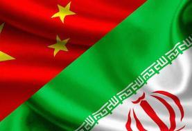 افزایش واردات نفت خام چین از ایران پس از روی کار آمدن بایدن (+نمودار)