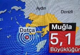 زمین لرزه شدید در ترکیه
