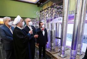 بیانیه تروئیکای اروپا درباره افزایش ظرفیت غنیسازی ایران