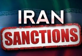 ۱۲ اثر تحریم بر اقتصاد ایران