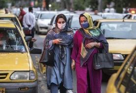 ۳۲۱ نفر دیگر در ایران قربانی کرونا شدند | حال ۴ هزار و ۶۰۱ نفر وخیم است | شناسایی ۲۵ هزار بیمار تازه
