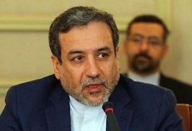 عراقچی: لیستها تحریمها در حال آماده شدن است