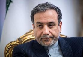 عراقچی: به دنبال مذکرات فرسایشی با هدف مذاکره برای مذاکره نیستیم