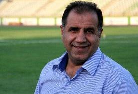 پیشکسوت داوری فوتبال ایران کرونایی شد