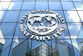 صندوق بین المللی پول تخمین خود را اصلاح کرد / ذخایر ارزی ایران ۱۱۵ میلیارد دلار است