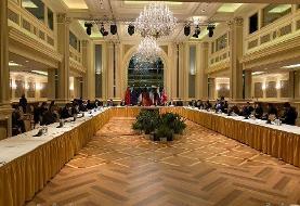 نماینده اتحادیه اروپا: اعضای برجام آماده پیشرفت در مذاکرات هستند