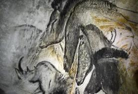 فوت کوزهگری غارنگارههای ماقبل تاریخ کشف شد