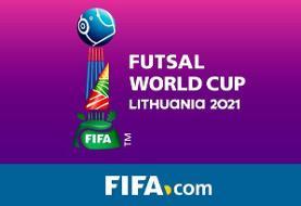 AFC سهمیه جامجهانی فوتسال آسیا را تعیین کرد/ ۴ تیم در پلی آف