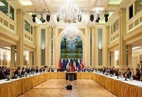 فعالیت شدید لابی برخی کشورهای عربی برای سنگاندازی در مسیر مذاکرات وین