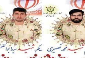 شهادت ۲ مرزدار در سیستان و بلوچستان