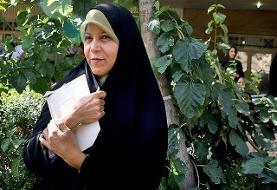رمزگشایی از سخنان فائزه هاشمی، مواضعی متناقض برخاسته از جامعهای متناقض