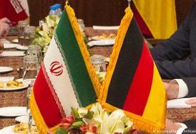 لغو ناگهانی دیدار ویدیویی نمایندگان مجلس ایران و آلمان از سوی ایران
