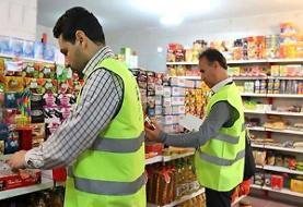 گران فروشی در بازار در گیلان
