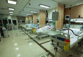آخرین آمار مبتلایان به کرونا در کشور/ مرگ ۳۲۱ بیمار طی شبانه روز گذشته