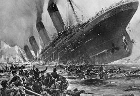 سالگرد غرق شدن تایتانیک