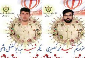 جان باختن ۲ مرزدار منطقه بلوچستان