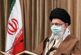 خامنهای درباره مذاکرات وین: پیشنهادهای آمریکا حتی قابل نگاه کردن هم نیست