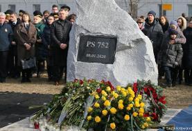 درخواست از ایران برای ارائه اطلاعات متهمان سرنگونی هواپیمای اوکراینی