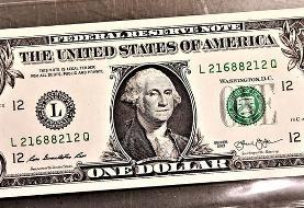 جزییات بسته جدید سیاستی بازگشت ارز حاصل از صادرات