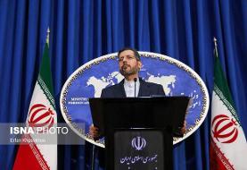 واکنش ایران به اظهارات مداخلهجویانه مقامات اتحادیه عرب و شورای همکاری خلیج فارس