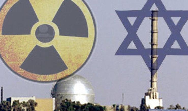 آرزوی کیهان: حمله به تاسیسات اتمی دیمونای اسرائیل