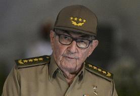 پایان دوران کاستروها: رائول کاسترو از رهبری حزب کمونیست کوبا استعفا داد