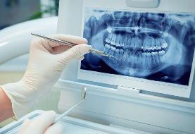 بهترین دندانپزشکان را در میهن پزشک جستجو کنید