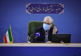 هیچ جای دنیا واکسن را به حراج نگذاشتند/ کار واکسن ایرانی بر روی غلتک ...