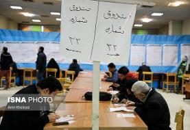 جمعیت زنان مسلمان نواندیش در انتخابات ۱۴۰۰ با جبهه اصلاحات هماهنگ خواهد بود