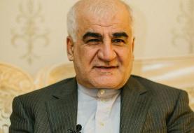 سفیر ایران در چین: تماس نزدیک بین بخشهای نظامی، امنیتی و دفاعی تهران و پکن در جریان است