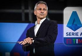 درخواست ۷  باشگاه ایتالیایی برای استعفای رئیس سازمان لیگ ایتالیا