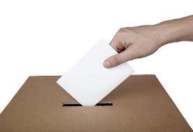 مردم چگونه به صندوقهای رأی امیدوار میشوند؟