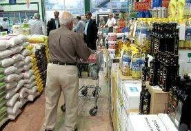 استفاده از بازرسان افتخاری بازار در آذربایجان شرقی