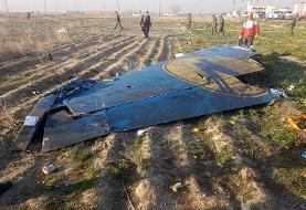 اوکراین: سرنگونی هواپیما، عمدی بود / ایران: غیر عمد و خطای انسانی بود