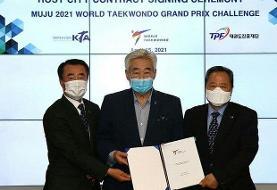 چالش گرندپری با میزبانی «تکواندو وان» کره جنوبی